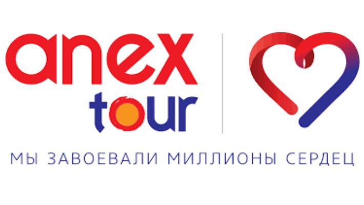[:ua]anex tour[:]